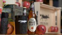 Αθηναϊκή Ζυθοποιία: Λανσάρει ελληνικό σήμα μηλίτη στην αγορά