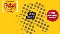 RetailBusiness Awards 2017: Τελική παράταση μέχρι τις 30 Νοεμβρίου