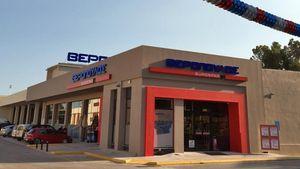 Νέο κατάστημα Βερόπουλος στο Λαύριο
