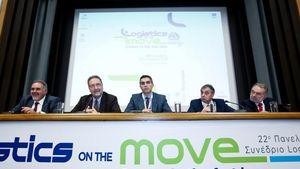 Ολοκληρώθηκαν οι εργασίες του 22ου Πανελλήνιου Συνεδρίου Logistics