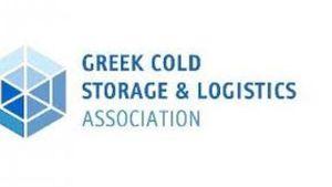 Kοπή πίτας Ελληνικής Ένωσης Βιομηχανιών Ψύχους & Logistics