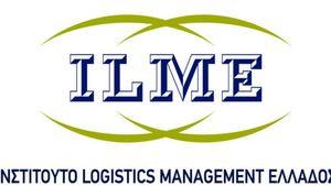 Ευρωπαϊκή Ημέρα Εφοδιαστικής Αλυσίδας: Τα logistics δείχνουν το δρόμο