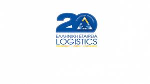 Η Ελληνική Εταιρεία Logistics στηρίζει την Αργώ