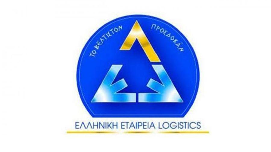 Νέο Διοικητικό Συμβούλιο για την Ελληνική Εταιρεία Logistics