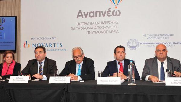 Εκστρατεία της Novartis για τη ΧΑΠ