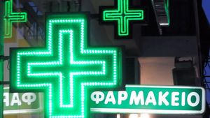 Διασφαλισμένη η συνεχής ροή φαρμάκων στην αγορά