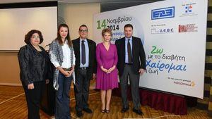 ΕΔΕ: Τα νέα δεδομένα για το σακχαρώδη διαβήτη