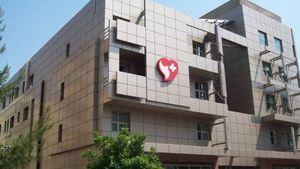 Όμιλος Ιατρικού Αθηνών: Υπέγραψε σύμβαση τροποποίησης του προγράμματος εκδόσεως ομολογιακού δανείου