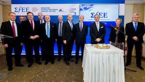 ΣΦΕΕ: Εκδήλωση για την κοπή της Πρωτοχρονιάτικης πίτας στην Αίγλη Ζαππείου