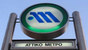 Αττικό Μετρό: Ιστορικό ρεκόρ ζημιών που ξεπερνούν τα 2,3 δισ ευρώ