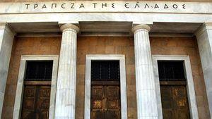 ΤτΕ: Μειώθηκε κατά €3,2 δισ. το όριο του ELA για τις τράπεζες