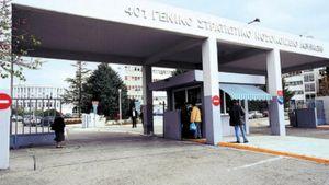 Περιφέρεια Αττικής: 20 εκατ. ευρώ σε στρατιωτικά νοσοκομεία για ενίσχυση εξοπλισμού