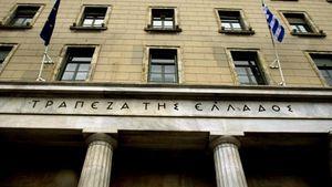 ΤτΕ: Οικονομική ενίσχυση των πληγέντων με 5 εκατ. ευρώ