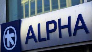 Alpha Bank: Καθοριστικός παράγοντας για τη μείωση του χρέους η ανάπτυξη
