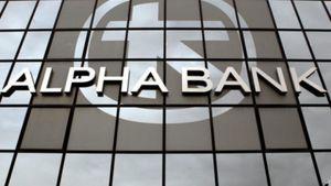 Alpha: Αναγκαίος ένας «επιταχυντής εμπιστοσύνης»