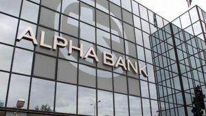 Alpha Bank: Στο 5,18% η έμμεση συμμετοχή της BlackRock χωρίς το ΤΧΣ