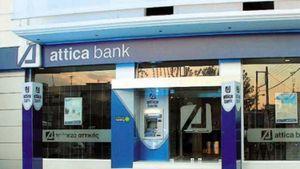 Attica Bank: Συνεργασία με την Συνεταιριστική Τράπεζα Ηπείρου