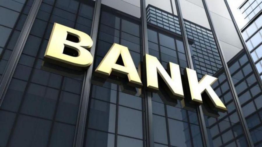 Αλλάζει το ωράριο συναλλαγών στις τράπεζες
