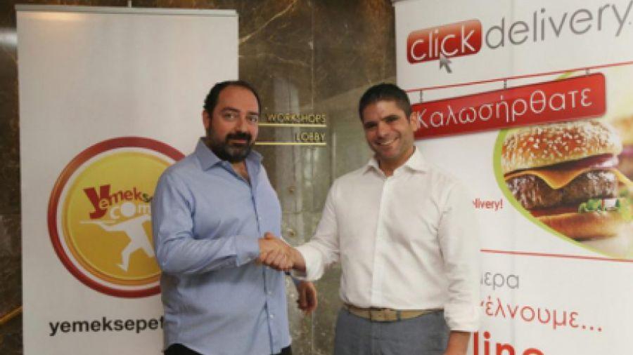 Σημαντική συμφωνία για το Clickdelivery.gr