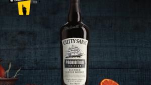 Coca Cola 3E: Διαγωνισμός #FtiaxeCutty από το Cutty Sark