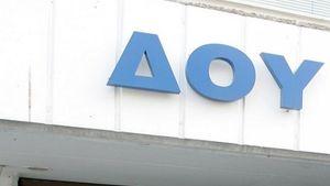 Δ.Ο.Υ.: Διακόπτονται οι συναλλαγές με το κοινό από 2-4 Ιανουαρίου