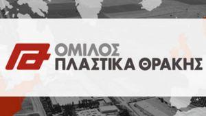 Πλαστικά Θράκης: Επενδύσεις 9 εκατ. ευρώ
