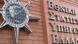 ΕΛΣΤΑΤ: Αυξήθηκε η ανεργία-Έφθασε στο 18,7%
