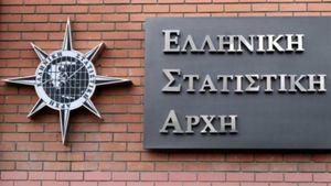 ΕΛΣΤΑΤ: Μείωση 9,8% στις συνολικές εξαγωγές το Νοέμβριο