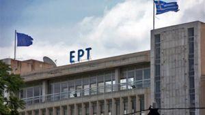 ΕΡΤ: Εισβολή μελών του «Ρουβίκωνα» στο στούντιο ειδήσεων της
