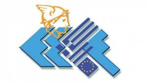 ΕΣΕΕ: Κάλυψη των ασφαλιστικών εισφορών Νοεμβρίου 2020 των εμπόρων που παραμένουν κλειστοί