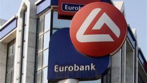 Eurobank: Νέα τιτλοποίηση 3,3 δις ευρώ