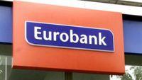 Eurobank: Αρνητική η συνεισφορά του εξωτερικού τομέα στην εγχώρια οικονομία