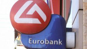 Η Eurobank συμμετέχει στο Ευρωπαϊκό Ταμείο Επενδύσεων για τη στήριξη μικρών επιχειρήσεων