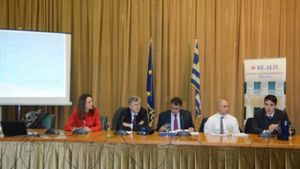 ΕΒΕΠ: Παρουσιάστηκε το Κέντρο Διαμεσολάβησης Πειραιώς