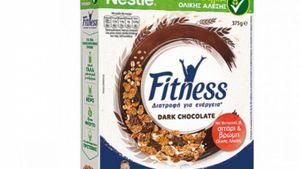 Nestlé: Νέος διαγωνισμός των δημητριακών FITNESS® σε συνεργασία με την Adidas