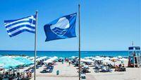 Χάνουν τη «Γαλάζια Σημαία» οχτώ ελληνικές παραλίες