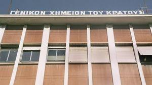 Στο Γενικό Χημείο του Κράτους ο ύποπτος φάκελος που ανοίχτηκε στο πανεπιστήμιο Αιγαίου