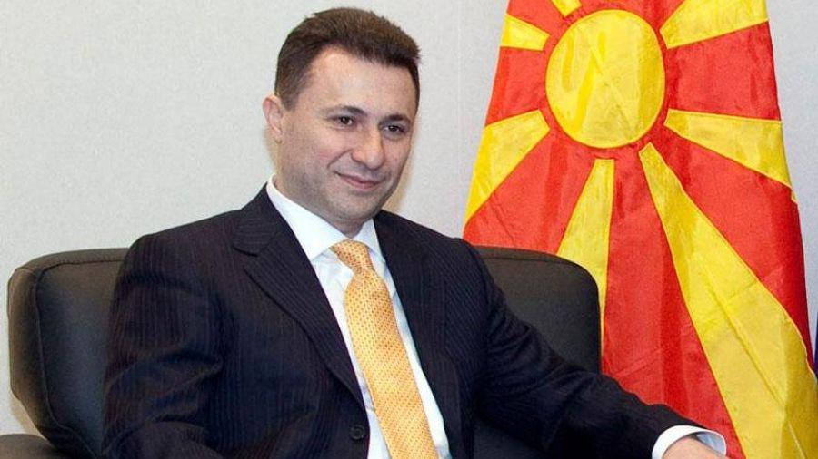 Σκόπια: Ένταλμα σύλληψης εις βάρος του Γκρούεφσκι