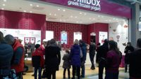 Chillbox: Επέκταση παρουσίας σε 3 νέες αγορές