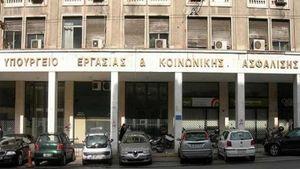 Διαγωνισμοί εκμίσθωσης τριών εμβληματικών ξενοδοχείων του κέντρου της Αθήνας