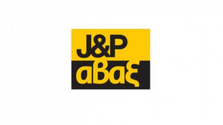 J&P Άβαξ: Έργα 1,05 δις. ευρώ στο Κατάρ