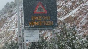 Βούλα: Χιονόπτωση και παγετός σε υψόμετρο άνω των 100μ