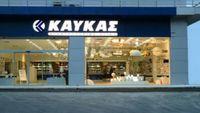 ΚΑΥΚΑΣ: Μονάδα για Ηλεκτρικούς Πίνακες στη Θεσσαλονίκη