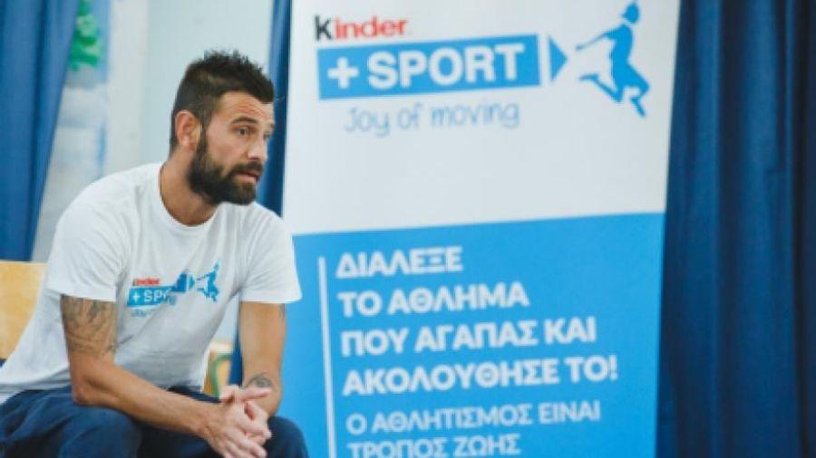 Ferrero: Στήριξε το 15ο Αθλητικό Camp του δήμου Αμαρουσίου μέσω του Kinder+SPORT