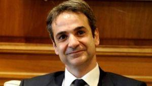 Με τους Έλληνες τραπεζίτες συναντήθηκε ο Κυριάκος Μητσοτάκης