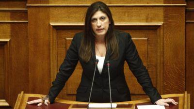 Κωνσταντοπούλου: Ακραία εκδήλωση βίας κατά του Συντάγματος