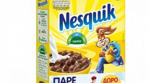 "Nestlé: Διαγωνισμός για τα παιδικά δημητριακά ""πάρε φόρα και ξεκίνα δυνατά"""