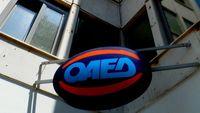 ΟΑΕΔ: Ξεκινούν οι αιτήσεις για 2.300 προσλήψεις 8μηνης σύμβασης