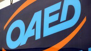 ΟΑΕΔ: Πλεόνασμα 569 εκατ. ευρώ παρά την υψηλή ανεργία