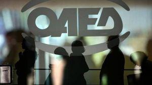 ΟΑΕΔ: Τι αλλάζει με το πολυνομοσχέδιο στο επίδομα ανεργίας